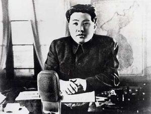 1945 september, september 1945, world war ii, wwii, baby boomers, baby boomer trivia, baby boomer generation, seniors, senior citizen, octogenarian, korean war, kim il sung, north korea