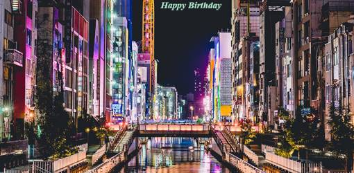happy birthday wishes, birthday cards, birthday card pictures, famous birthdays, lights, city, buildings, architecture, night