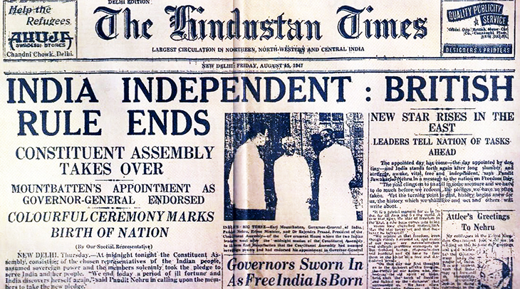 august 1947, hindustan times, news, headlines, important events, indian independence, india independence day, end of british empire in india, pakistan independence day, british rule ends