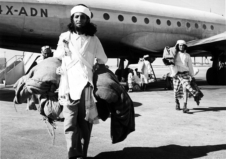 operation magic carpet yemen, operation on wings of eagles, operation messiahs coming, yemenite jews, exodus, israel repatriation of jews, september 1950,
